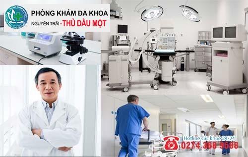 Đa Khoa Thủ Dầu Một - Phòng khám hỗ trợ điều trị sa trực tràng uy tín